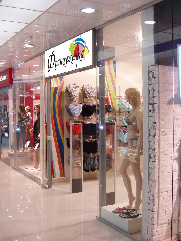 вологда магазин женского белья