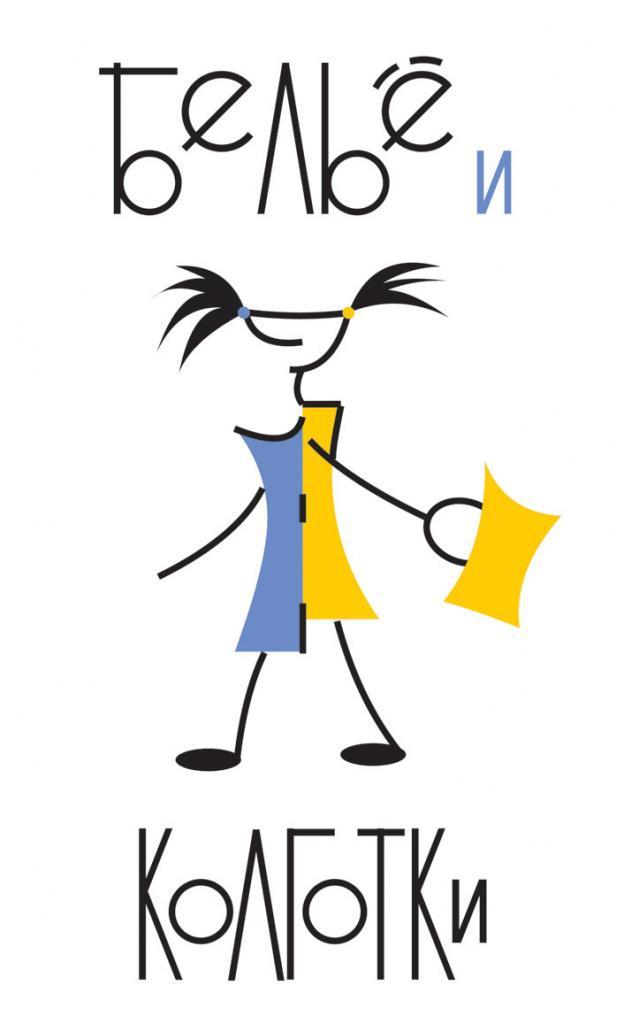 логотип белья: